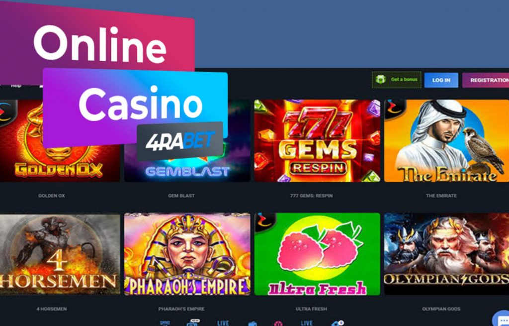4raBet is a completely new online gaming website